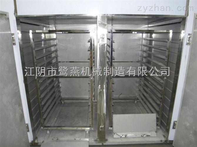 不锈钢热风循环烘箱