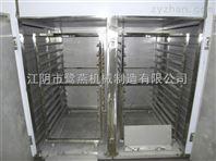 亳州中药材热风循环烘箱价格