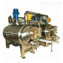 高溫消毒WS-350污水處理系統