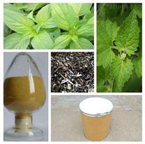 芦荟天然提取物 10 20含量高纯度保证