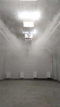 壁挂式冷库专用加湿器