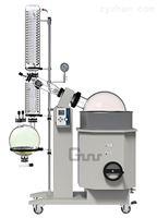 R-1050大型旋转蒸发器rotary evaporator