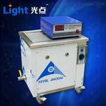 单槽五金除油超声波清洗机60L900W