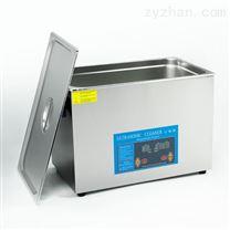 小型超声波清洗机厂家直销30升600W