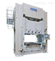 roecher液压机
