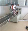 厂家直销药品包装机YCZB-250成都药品枕式包装机