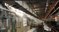 高压建筑工地喷雾除尘设备