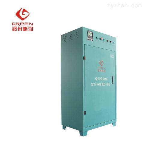 噴霧降塵設備 高壓噴霧加濕機器