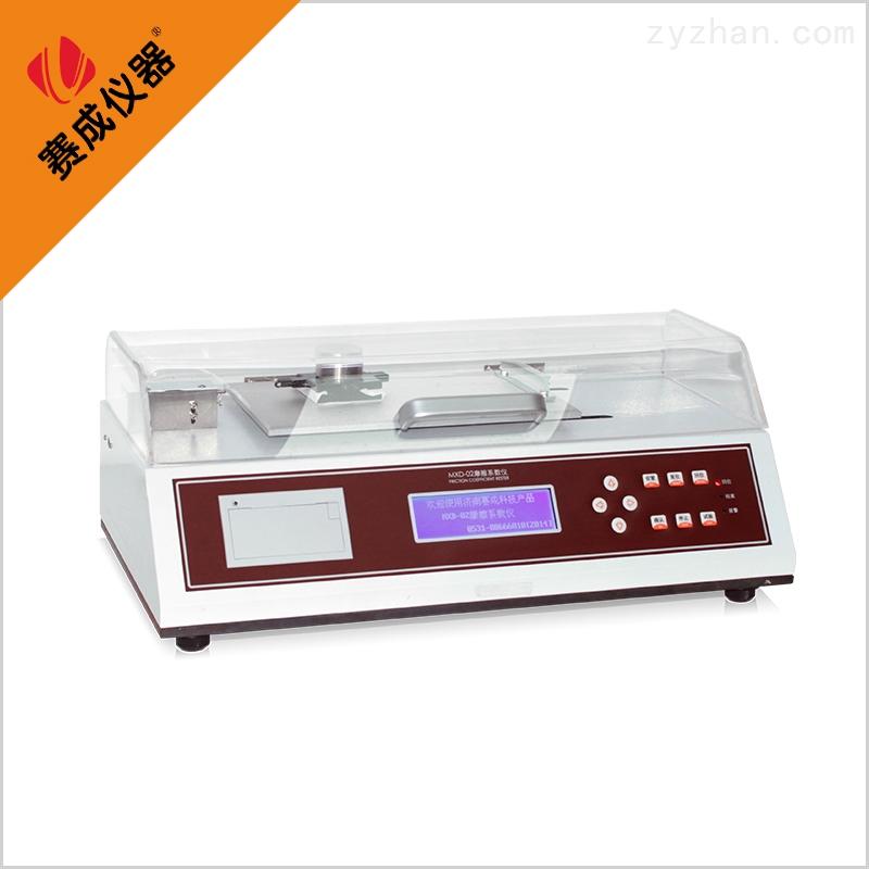 塑料复合膜表面滑爽性试验机 摩擦测试仪