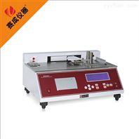 材料爽滑性能测试仪 滑动摩擦系数测定仪