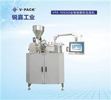 VPA-906AD高效颗粒自动包装机