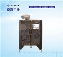 第二代VPA-906AD配方颗粒自动包装机