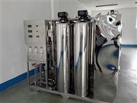 医药纯化水设备生产厂家