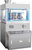上海ZP25泡腾片专用压片机优质供应