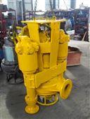 深度潛水吸沙泵-JHW液壓驅動挖掘機抽沙泵