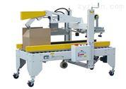 PF-ZB5050L半自动折盖封箱机