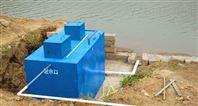 地埋式屠宰废水消毒处理设备