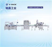 高效智能全智能丸剂包装生产线