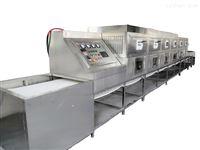 KER-SD氧化镁 设备厂家直销 隧道式微波干燥机