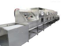 氧化镁 设备厂家直销 隧道式微波干燥机