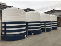 雙氧水塑料儲罐30立方防凍液廢液儲罐廠家