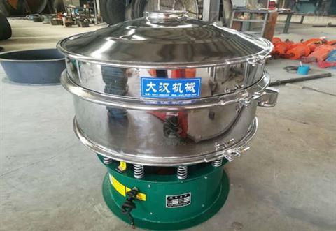 大汉机械钼粉振动筛机厂家直销价格优惠
