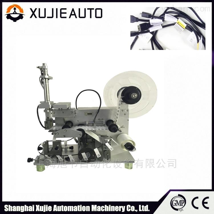 电线电缆在签机器视频 电线贴标机器设备