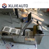 上海貼標機械 大圓瓶半自動貼標機
