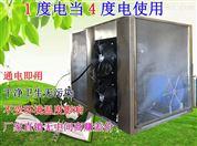 新款商用食品空气能烘干机药材干燥机