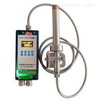 SMART系列光纖式單色測溫儀