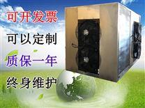 石家莊廠家定做蔬菜香菇熱泵烘干機