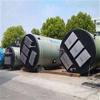 四川一体化污水提升泵站玻璃钢雨水泵站厂家
