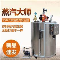 電蒸汽發生器cu進肥料生產的順利進行