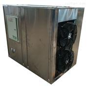 中药材烘干机厂家空气能热泵干燥机