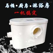 家用全自动粉碎切割排污水泵马桶提升器