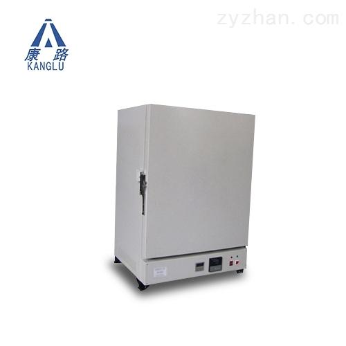 电焊条烘箱热老化试验箱