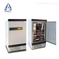 MGC-300B MGC-350BP光照培养箱上海供应商