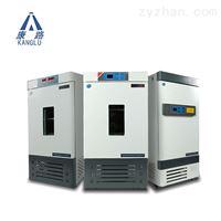 LRH-250生化培养箱上海制造商