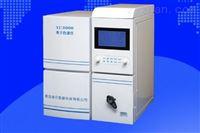 YC系列离子色谱仪