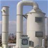 吉丰科技中小型喷淋塔设备