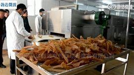 山东微波膨化设备带式干燥厂家