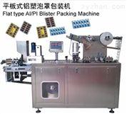DPP-140平板shi椭yuan形pao罩bao装机