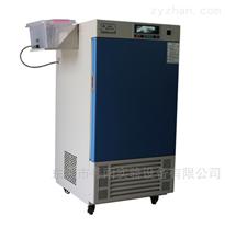 YN-MJ80霉菌培養箱