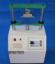 YN-ZG-200紙管抗壓試驗機