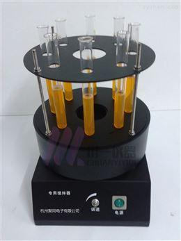 多试管光化学反应仪CY-GHX-AC控温型