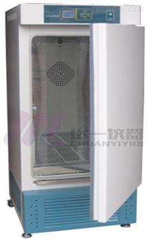 小型恒温恒湿培养箱HWS-1000参数