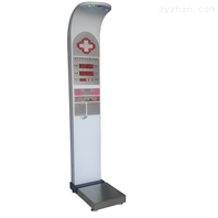 樂佳900Y醫用體檢機 健康體檢一體機