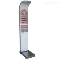 乐佳900Y医用体检机 健康体检一体机