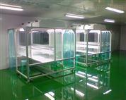 东营专做洁净棚正规厂家
