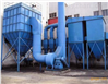 按需定制PPC气箱式脉冲布袋除尘器结构其特